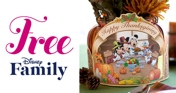 free-printable-disney-thanksgiving-centerpiece