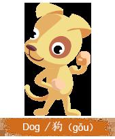zodiac-dog